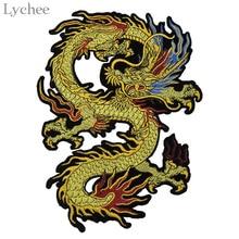 Lychee-patchs broderie Dragon pour vêtements   Patchs autocollants cousus, accessoires de couture, décoration jean pour vêtements