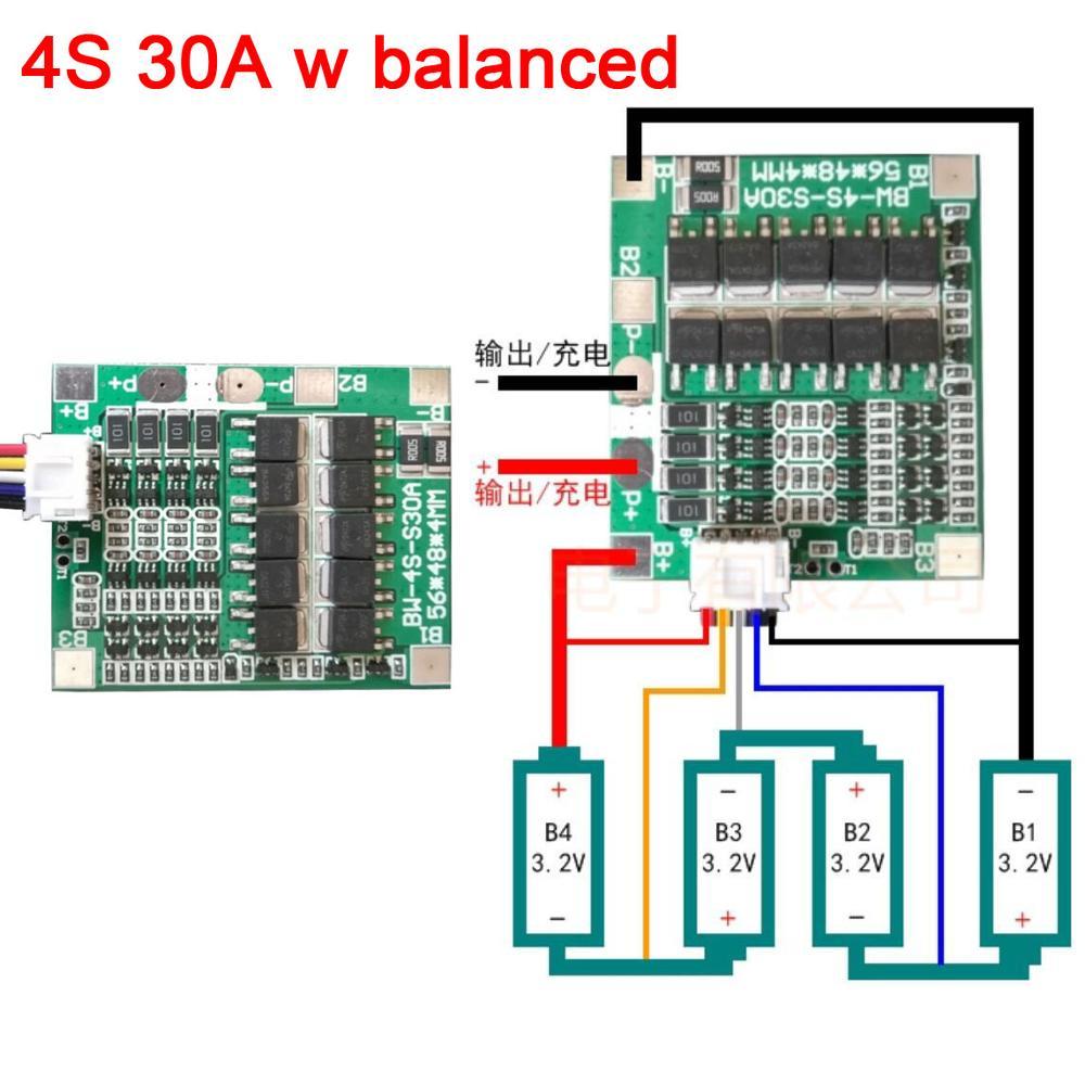 DYKB 4S cells 12V 30A Lifepo4 lithium iron phosphate BMS battery protection board W balanced balance 4*3.2V 12.8v