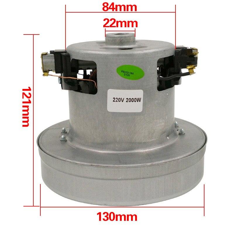 Универсальный пылесос, мощность двигателя 130 мм, диаметр 220-240 В, 2000 Вт, Запасные детали для пылесоса PY-29