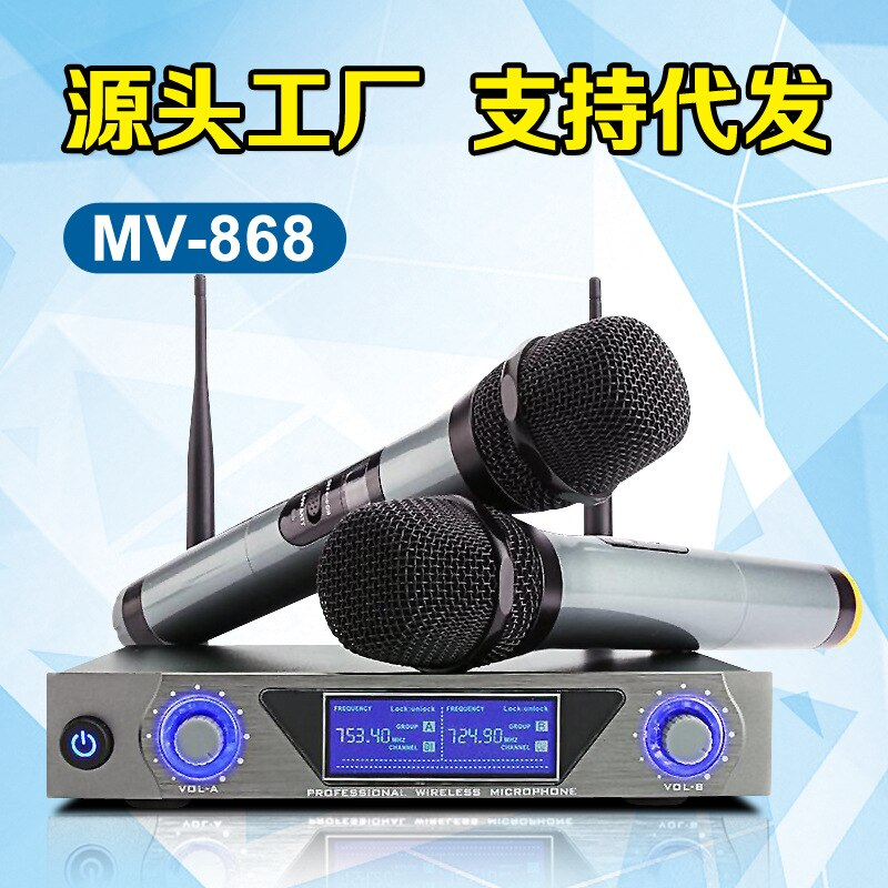 Micrófono inalámbrico VHF micrófono profesional de mano KTV micrófono