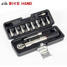 Vélo main vélo vélo clé dynamométrique Allen clé outil prise clé ensemble Kit cyclisme réparation outils Kits 1/4 couple fixe ensemble 2-24 NM