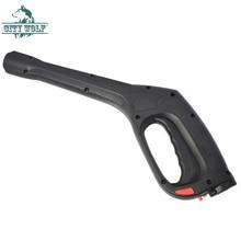 Мойка высокого давления spary water gun для автомоек Faip Патриот Bosche Husky, город Wolf, инструменты для очистки автомобиля