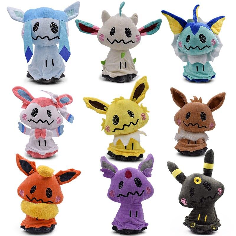 9 estilos 20/30 cm de peluche de juguetes Mimikyu Cosplay Sylveon Umbreon Eevee Espeon Vaporeon Flareon Pikachu Animal relleno suave muñecas