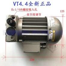 Huile commerciale industrielle moins pompe à vide vt4.4 pompe à vide 1-ph AC220V 0,21 kW