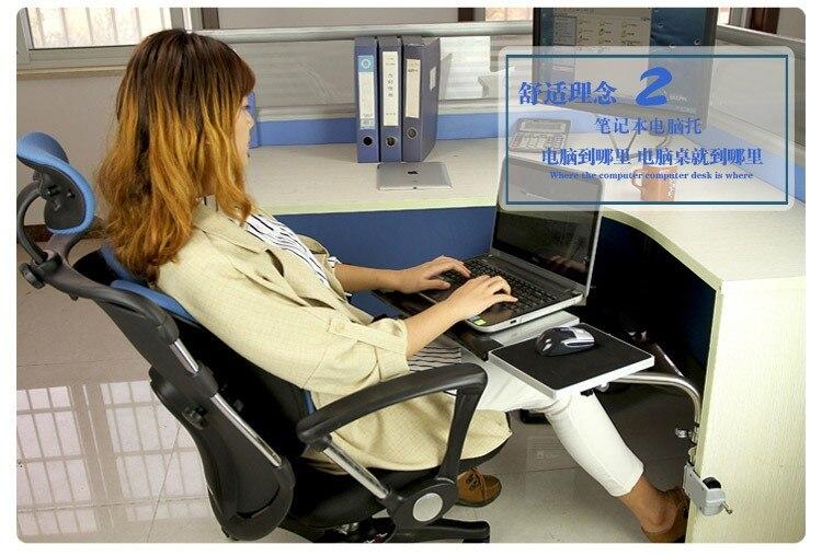 Multifunción movimiento completo escritorio borde/lado de la Mesa/silla pierna sujeción teclado bandeja titular portátil escritorio Tablet titular + Ratón Pad