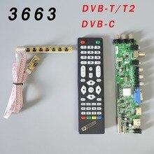 DS. D3663LUA. A81.2.PA V56 V59 universel LCD carte de pilote prise en charge DVB-T2 carte TV + 7 interrupteur à clé + IR 3663