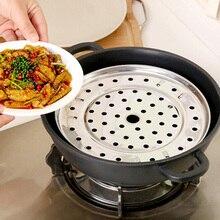 En vogue! Support de cuiseur à vapeur en acier inoxydable   Pot, plateau de cuisson à la vapeur, ustensiles de cuisine, ustensiles de cuisine, panier à vapeur en acier inoxydable, insérer Stock