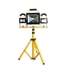FRLED de tres patas plegable telescópica trípode con soporte para luz apoyo doble al aire libre de la lámpara de trabajo Led soporte para luz de inundación soporte