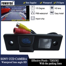 FUWAYDA FreeShipping SONY CCD Chip coche vista trasera reversa cámara de respaldo para CHEVROLET Epica/Lova/Aveo/Captiva /Lacetti/Cruze/Matiz