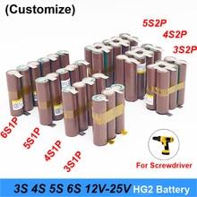 Batteria 18650 hg2 3000mAh 20amps 12.6V a 25.2V cacciavite batteria di saldatura di saldatura striscia di 3S 4S 5S 6S batteria (personalizza)