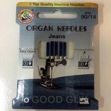 Aiguilles Machine à coudre domestique   Aiguilles daiguilles dorgane pour jeans tissu Denim 1pack = 5 pièces