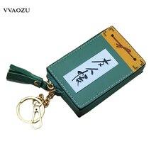 Anime Natsume Yuujinchou Kumamon Death Note Totoro une pièce Neko Atsume Cosplay court porte-monnaie portefeuilles