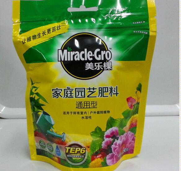 300 g/pacote, milagre casa jardinagem fertilizante solúvel em água universal, plantas hidropônicas, flor bonsai frutas. legumes