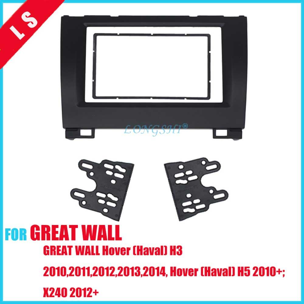 Автомобильная Радио фасция для GREAT WALL Hover (Haval) H3 H5 X240 стерео двойная 2 Din фасция рамка Dash CD отделка Установка комплект 2din