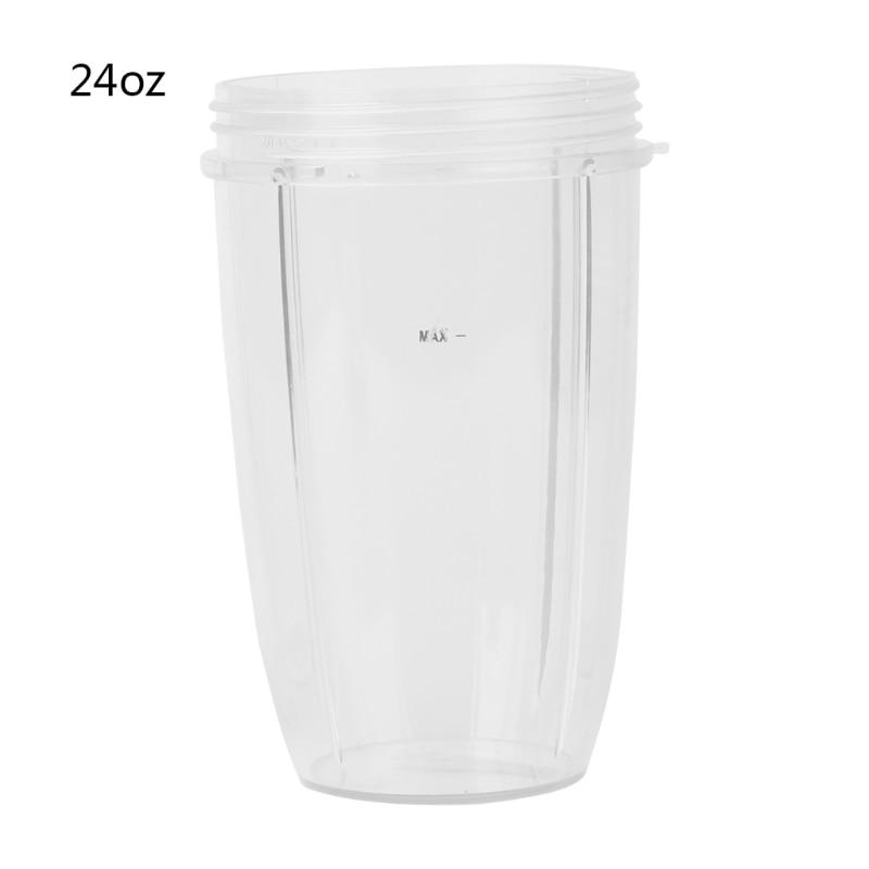 Соковыжималка чашка кружка Чистая Замена для nutribullet, Nutri bullet соковыжималка 24 oz