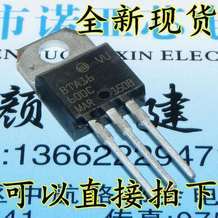 10 Uds BTA16-600C BTA16600C BTA16