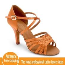 Sneakers TOP Dance Shoes Party Ballroom Ladies Aerobics Shoes Dancing Adult Brown Slip-On BD 2360-B