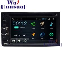 Android 6.2-Navigation GPS 6.0 pouces   Auto, 800 pouces, pour Radio stéréo universelle, GPS + WIFI + BT + DVR + miroir lien + Quad core, 16 go + 3G + 480 *