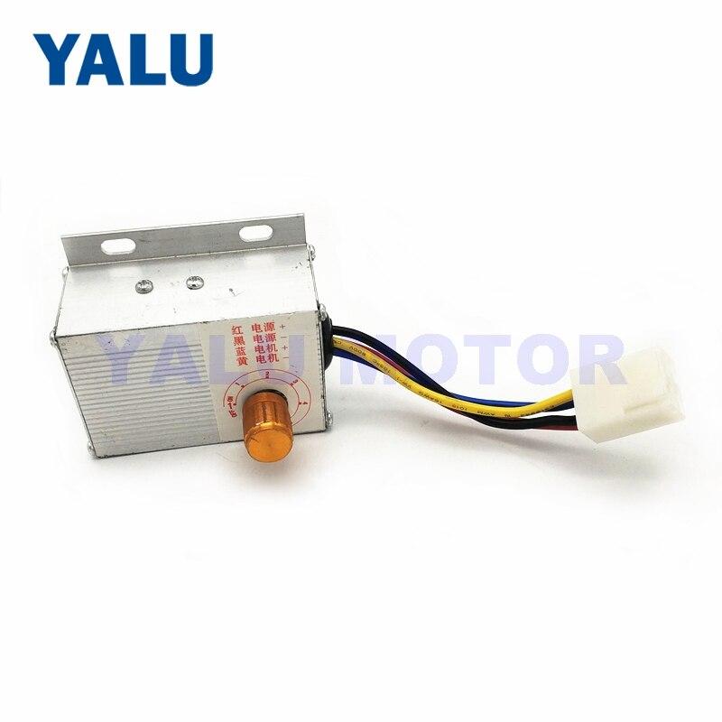 Regulador de velocidad del Motor de YALU 12V 250W DC para la VESPA del Balance automático de la bicicleta eléctrica y el controlador del esparcidor del estiércol