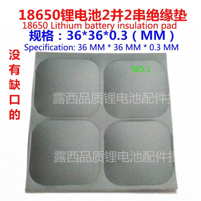 Изоляционная прокладка для литиевых батарей 100 шт./лот 18650, устойчивая к высоким температурам, изоляционная прокладка для литиевых батарей, ...