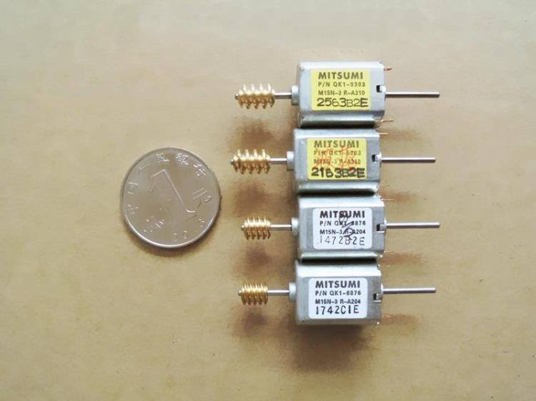 MITSUMI 030 DC12V Brushless Biaxial Micro-Motor