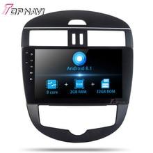 Amplificateur de voiture pour Nissan Tiida H   Autoradio, 2011 2012 2013 2014, Android 2015, 8.1 pouces, 2 din sans DVD, GPS, Radio stéréo