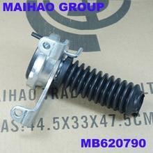 Бесплатная доставка MB620790, привод Freewheel для Mitsubishi Pajero Montero Shogun Sport Challenger Pickup Triton L200 L400
