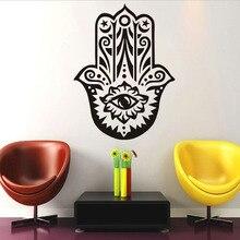 Autocollant mural islamique Fatima   Étiquette murale pour salon, symbole arabe, accessoires de décoration pour la maison