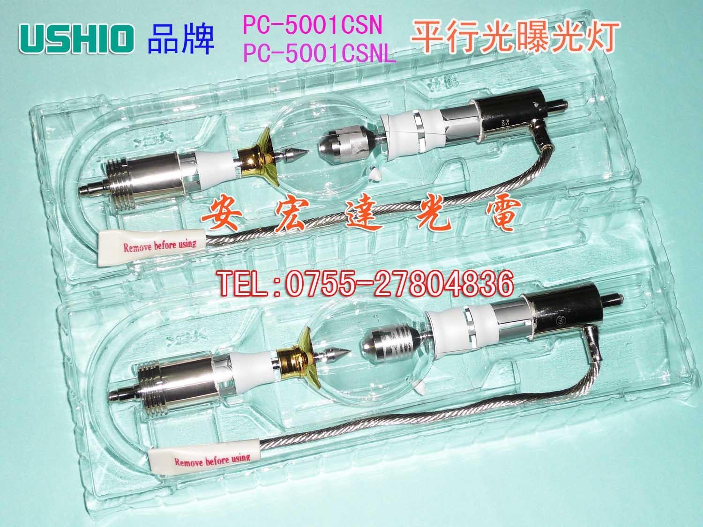 2020 nueva llegada Real transparente lámpara Piloto Ushio Pc-5001csn 5kw exposición lámpara