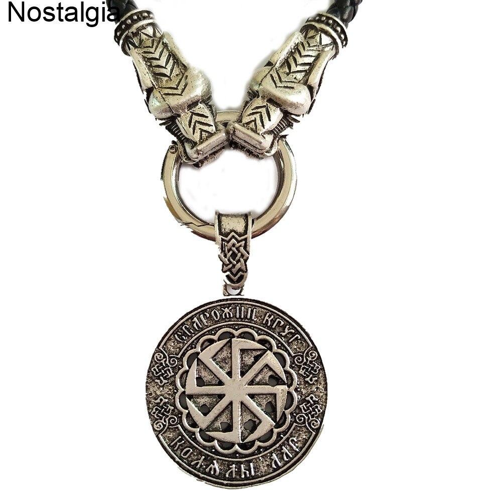 Nostalgia eslavo Kolovrat colgante amuleto de pagana Wicca de Talismán Lobo Cadena...