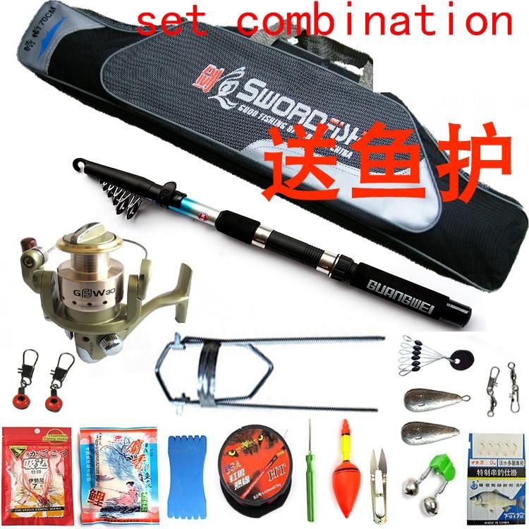 Guangwei pole metal wheel 18 fishing tackle set combination of sea rod fishing rod