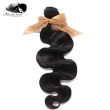 """Mokka Haar Brasilianische Körper Welle Reines Haar Weben Ein Bündel 10 """"-28"""" Zoll Natürliche Farbe 100% Unverarbeitete menschliches Haar"""