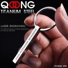 QOONG peut graver sur 4 côtés en acier inoxydable solide colonne porte-clés hommes femmes porte-clés personnalisé Signature voiture porte-clés S08