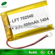 702540 shenzhen fabricant 3.7 v 500 mah lipo batterie pour hélicoptère rc