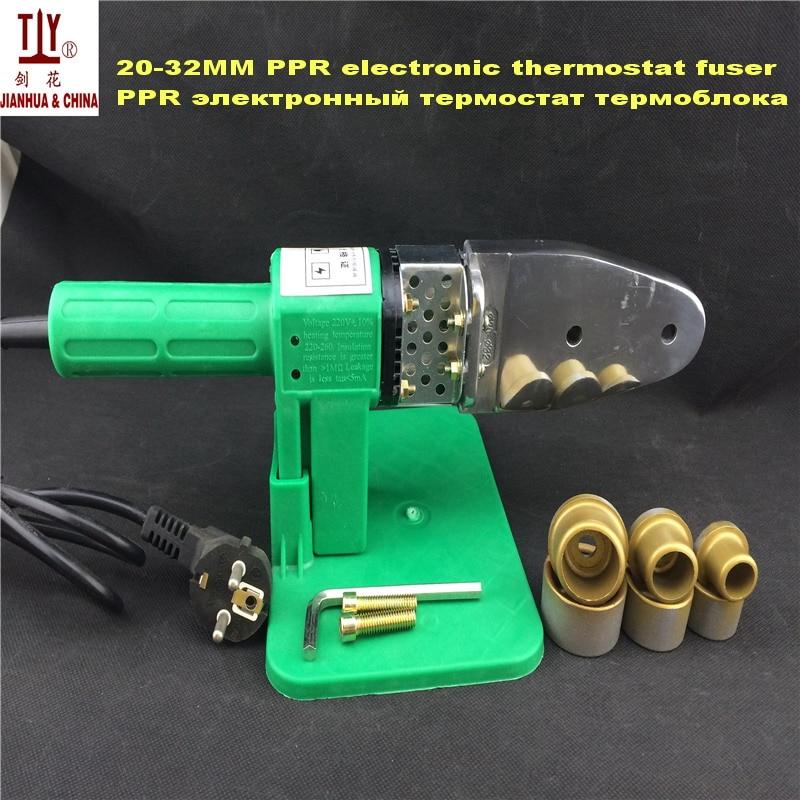 Full Automatic Heating DN 20-32mm AC 220/110V 600W plastic pipe welding, ppr welding machine Tube Welding Machine