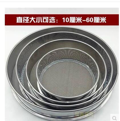 10-100 mesh stainless steel Flour sieve10~50cm Kitchen Tools