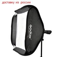 Godox 80x80cm Softbox 가방 키트 카메라 스튜디오 플래시 적합 Bowens Elinchrom 마운트