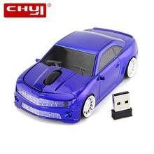 2.4GHz 무선 마우스 슈퍼 레이싱 자동차 마우스 3 버튼 컴퓨터 마우스 1600 인치 당 점 광학 USB 수신기