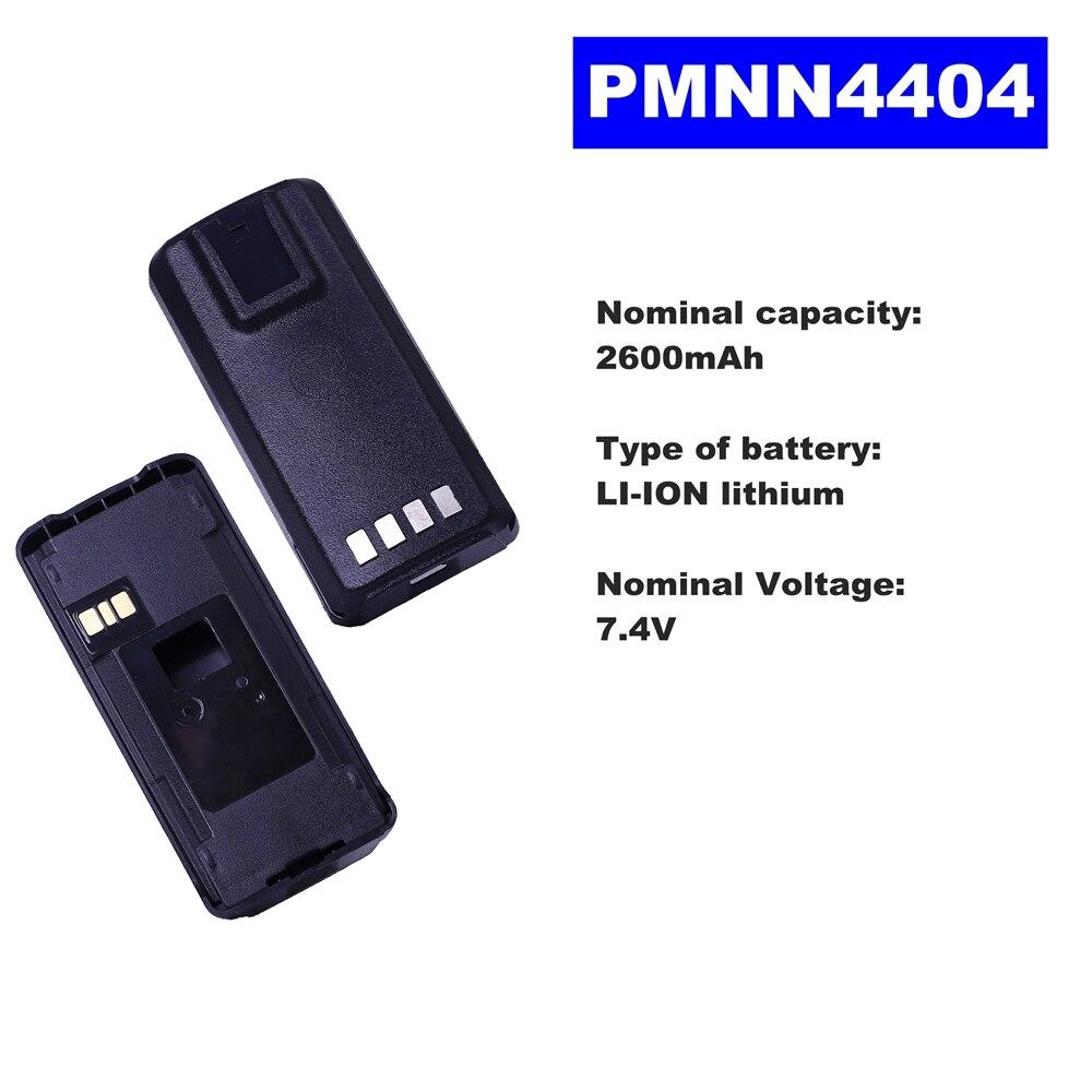 Литий-ионный аккумулятор для рации Motorola PMNN4404, 7,4 В, 2600 мАч, для рации CP1200/1300/1660/185 EP350, двусторонняя радиосвязь