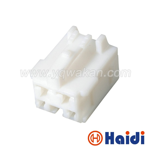 Free shipping 5sets 4pin plastic housing plug female 4way electrical cable socket connector 7283-114