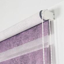 SCHRLING-stores à rouleau imprimés numériques   Fenêtres en tissu zèbre pour chambre à coucher, décoration de salon, tailles personnalisées acceptables