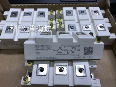 Freeshipping New SKM145GB176D Power module freeshipping new cm200dy 34a power module