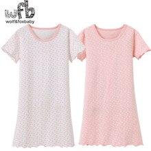 Pyjama manches courtes coton pour enfants de 3-14 ans   Tenue de nuit, pour la maison, automne, été et printemps