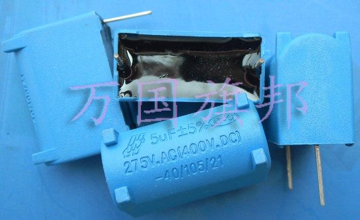 Entrega. Condensador de horno electromagnético libre MKP X2 505 AC 275V (400 V DC) 5UF 5uF