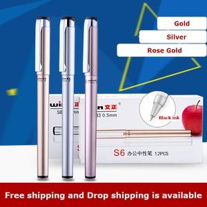 12 pieces/lot Win 583 Metal clip Gel pens 0.5mm Black ink Metal Gel pen Write smoothly for stationery office & school supplies