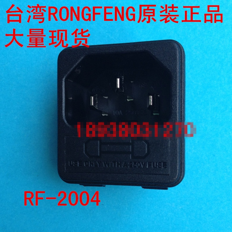 Original new 100% import winfoong genuine original insurance card with two in one power supply socket RF-2004 switch