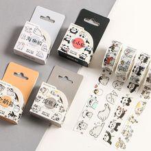 1.5 Cm Breed Ronde Dier Panda Penguin Wasbeer Eend Washi Tape Plakband Diy Scrapbooking Sticker Label Afplakband