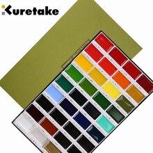 Livraison gratuite niveau professionnel Soluble aquarelle peinture rock solide pigment 36/24/18/12 couleurs Kuretake Sakura couleurs rares