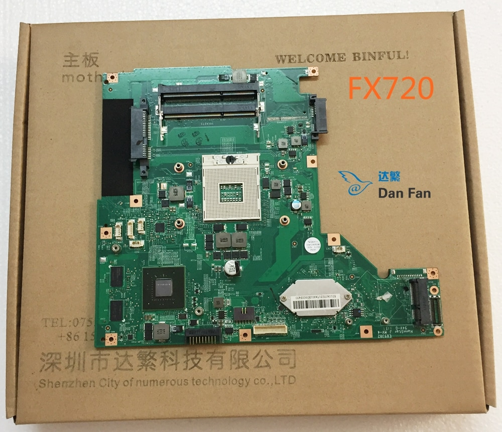MS-17541 ل FX720 اللوحة المحمول اللوحة 100% اختبار العمل بالكامل