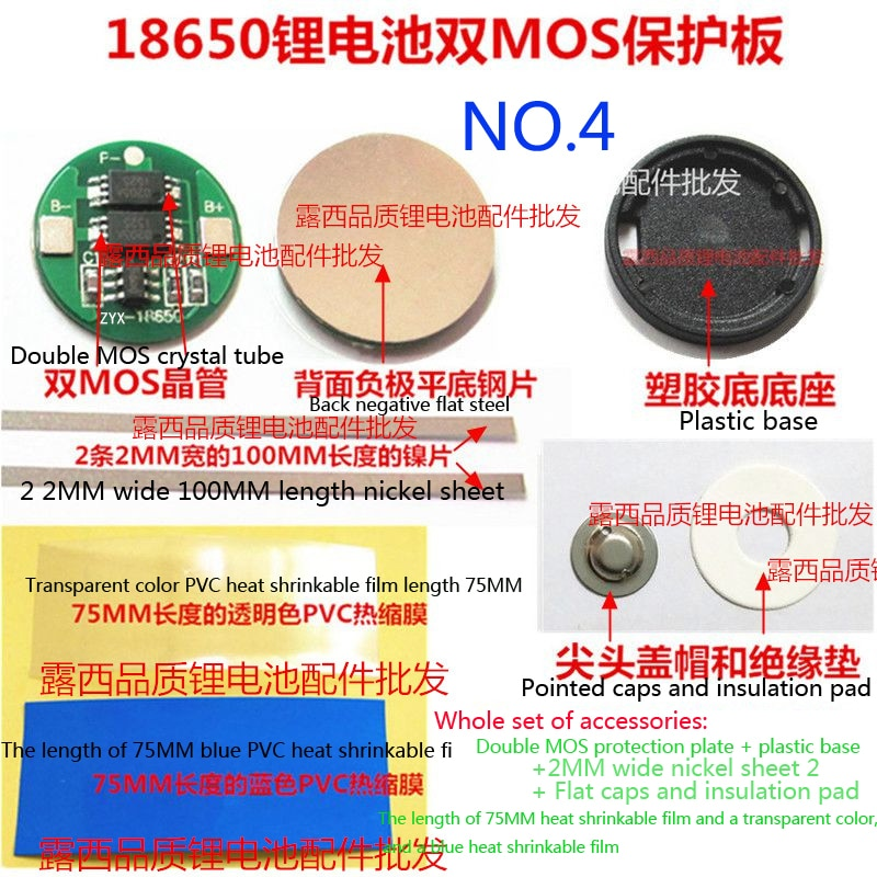 Купить с кэшбэком Protection board 18650 lithium battery general double MOS protection plate 4.2 V18650 cylindrical protective plate 6 a current